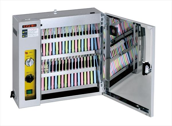 遠藤商事 歯ブラシ専用殺菌灯保管庫 歯ブラシくん HEP-136A 6-0356-0202 ASTM302