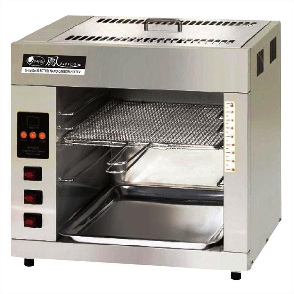 遠藤商事 電気炭 ナノカーボン焼き物器 UJC-1950M 6-0671-0601 DDV2401