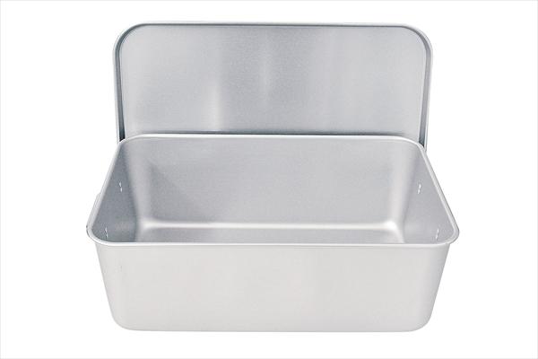 遠藤商事 アルマイト 重なるパン箱(蓋付) TA-40(35~45人対応) 6-0146-0701 APV4901