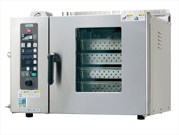 ガス卓上型スチームコンべクションオーブン TSCO-4GBC LPガス No.6-0631-0301 DOCB201