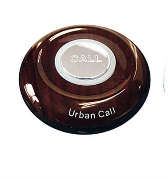 キャプテンジャパン アーバンコール LED送信機 木目 6-1881-0602 PAC0202