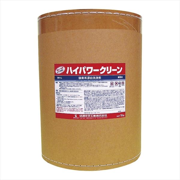 信濃化学工業 酸素系漂白洗浄剤 ハイパワークリーン 16 JHI0602 [7-1238-1602]