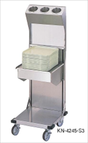 日本洗浄機 オープンリフト型ディスペンサー KN-5245-S6 6-0775-0303 HDI30524