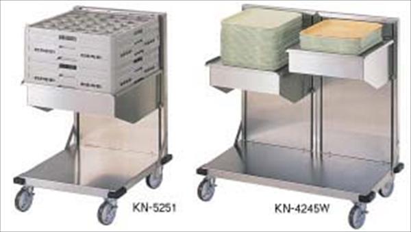 日本洗浄機 オープンリフト型ディスペンサー KN-4245 6-0775-0401 HDI31424