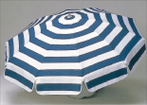オリバー パラソル 青白 SCG-700・MR 6-2297-0801 UPL05