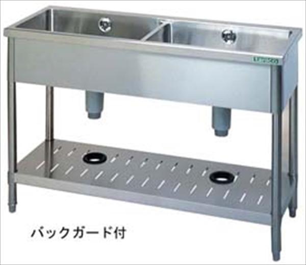 タニコー 18-0二槽シンク (バックガード付) TX-2S-1545 No.6-0701-0904 DSV3804