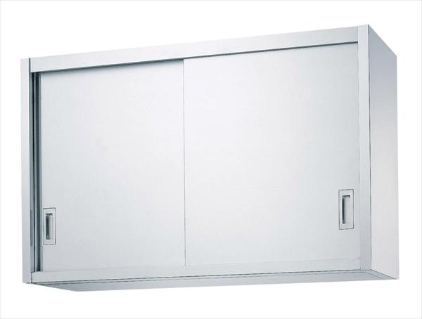 シンコー シンコー H75型 吊戸棚(片面仕様) H75-7535 6-0716-0309 DTD0809