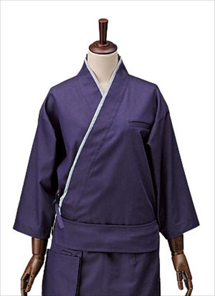 サカノ繊維 男女兼用ブライトデニム作務衣 紫 SLB710-2 L SSM2903 [7-1418-0603]