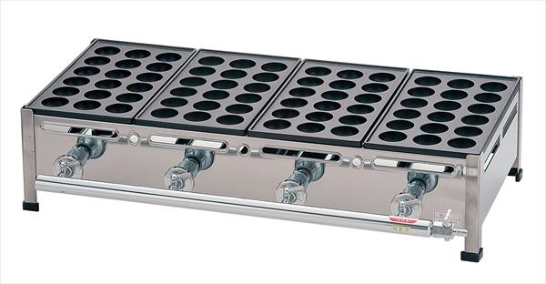 関西式たこ焼器(18穴) 5枚掛 LPガス 6-0879-0213 GTK7813