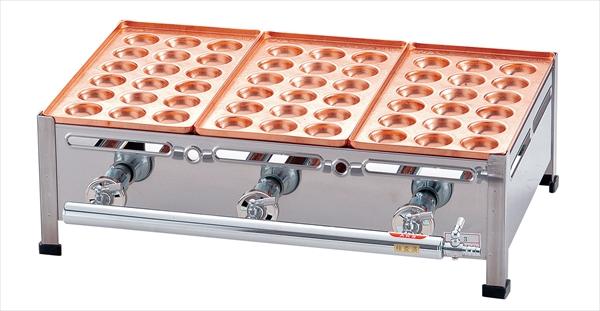 AKS 銅たこ焼機 18穴 Bタイプ 4連 LPガス 6-0881-0205 GTK7905