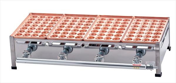 AKS 銅たこ焼機 28穴 Aタイプ 3連 LPガス 6-0881-0303 GTK8003