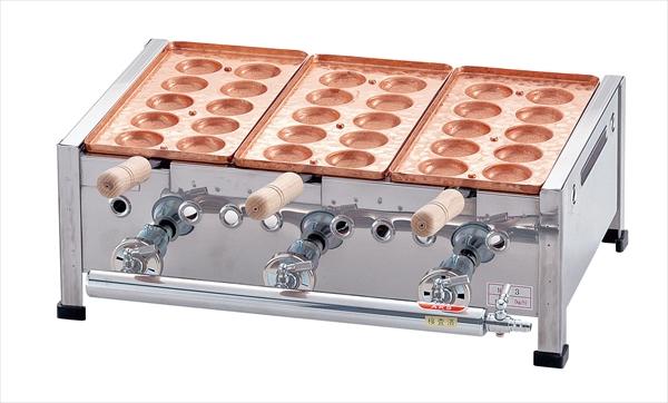 AKS 銅 明石焼 10穴用 4連 LPガス 6-0881-0407 GTK8107