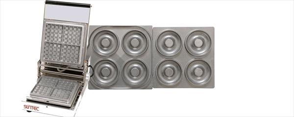 マルチベーカー MAX-1 1連式 クロワッサンドーナツ 6-0860-0202 GML0502