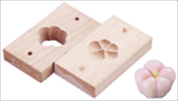 遠藤商事 手彫物相型(上生菓子用) 横福梅  6-1042-0101 WBT11