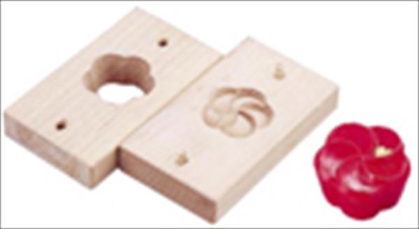 遠藤商事 手彫物相型(上生菓子用) ねじ梅  6-1042-0201 WBT12