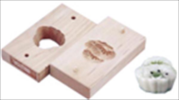 遠藤商事 手彫物相型(上生菓子用) 三階松  6-1042-0301 WBT13