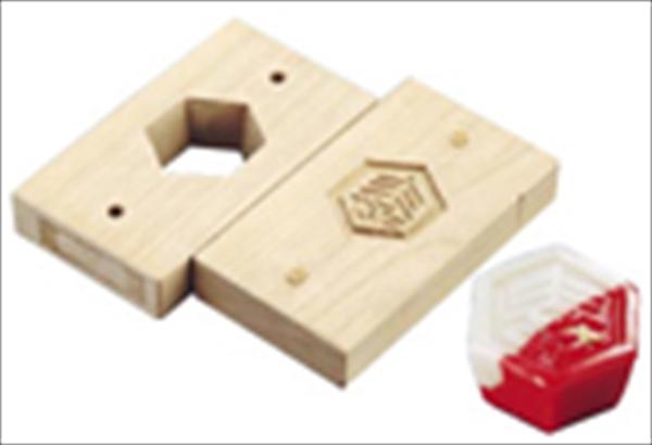 遠藤商事 手彫物相型(上生菓子用) 亀甲に寿  6-1042-0801 WBT18