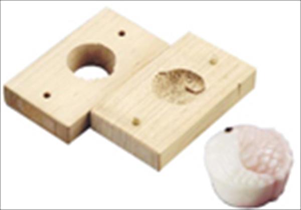 遠藤商事 手彫物相型(上生菓子用) 丸鯛  6-1042-0901 WBT19