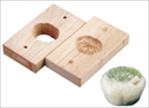 遠藤商事 手彫物相型(上生菓子用) 蓮葉  6-1042-1001 WBT20