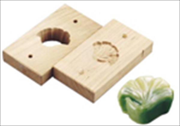 遠藤商事 手彫物相型(上生菓子用) イチョウ  6-1042-1601 WBT26
