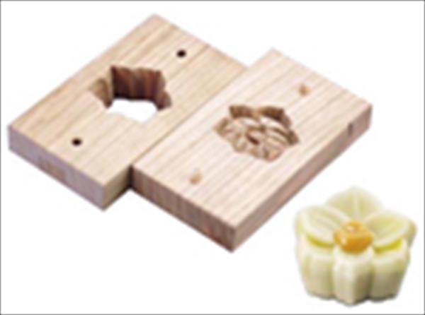 遠藤商事 手彫物相型(上生菓子用) スイセン  6-1042-2201 WBT32