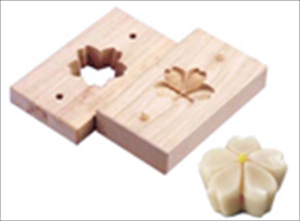 遠藤商事 手彫物相型(上生菓子用) 桜花  6-1042-2401 WBT34