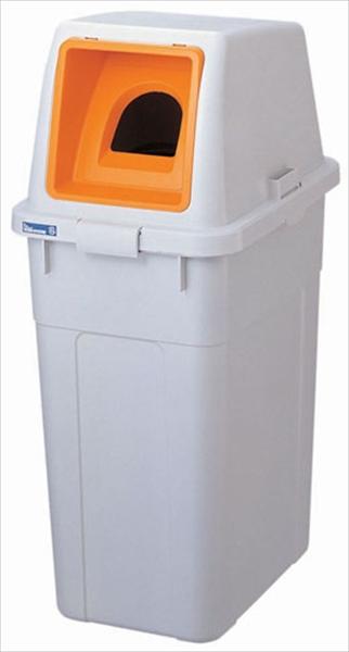リス リス ワーク&ワーク 分類ボックス ビン・カン70 オレンジ 6-1268-0701 KBT1701