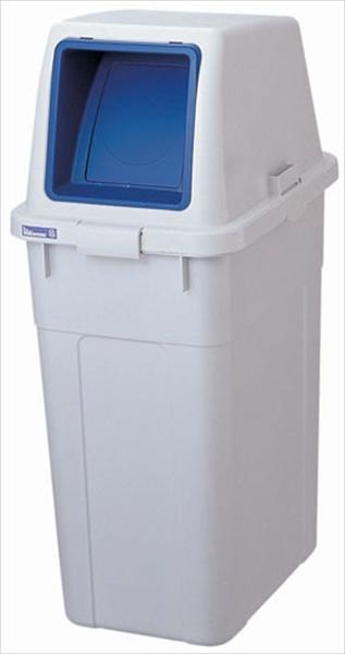 リス リス ワーク&ワーク 分類ボックス プッシュ70 ブルー 6-1268-0801 KBT1801