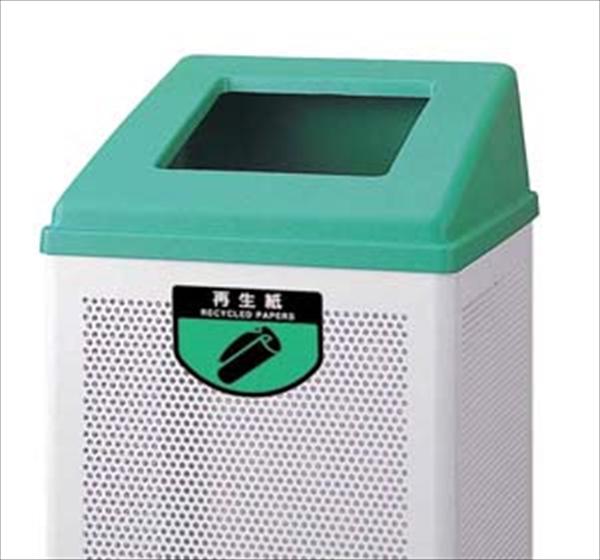 直送品■山崎産業 リサイクルボックス RB-PK-350 (中)グリーン 再生紙 KLS0507 [7-1314-0107]