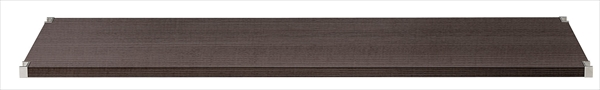 河淳 KWフラットシェルフ棚板 木製ダーク BC285A30D07 6-1078-0502 HKW0602