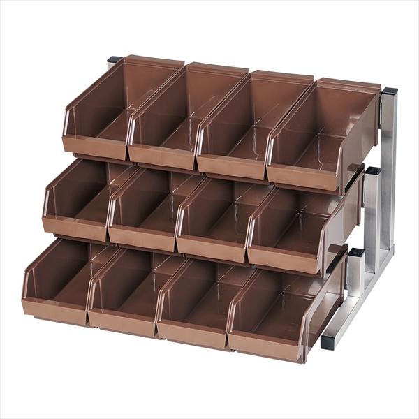 価格は安く 遠藤商事 TKG 18-8スマート EOC3203 オーガナイザー 3段4列(12ヶ入) TKG ブラウン 6-0773-0803 6-0773-0803 EOC3203, BOON SQUARE -陽気な広場-:1b2e4c70 --- futurabrands.com