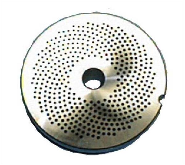 大道産業 電動ミートチョッパーOMC-12・12C 部品 プレート1.9 6-0603-0403 CMC18002
