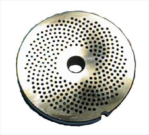 大道産業 電動ミートチョッパーOMC-12・12C 部品 プレート4.8 6-0603-0406 CMC18005