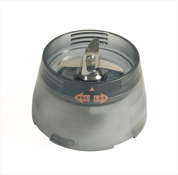 旭 アサヒ スーパーブレンダー ASH-2用 ベースユニット 6-0822-0108 FBL37021