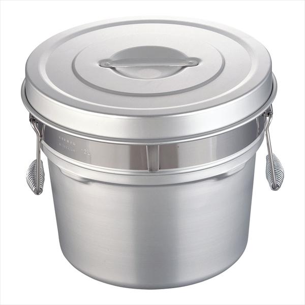 オオイ金属 アルマイト段付二重食缶 248-R (12l) ASY74248 [7-0186-0204]