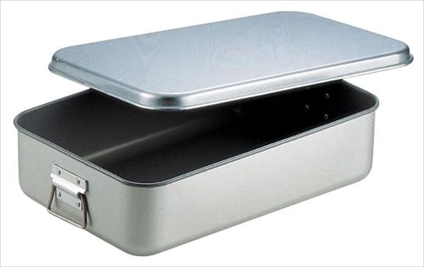 オオイ金属 アルマイト給食用飯缶(蓋付) 262 6-0147-0101 AHV46262