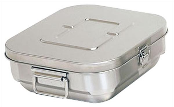 オオイ金属 ステン マイルドボックス 4L SMB-04CM クリップ付 ABTH802 [7-0148-0302]