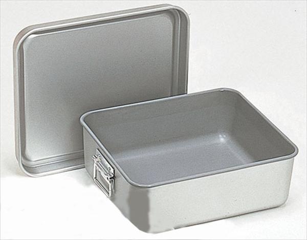 オオイ金属 アルマイト 保温・冷バットコンテナー (蓋付)002 ABTA7 [7-0148-1101]