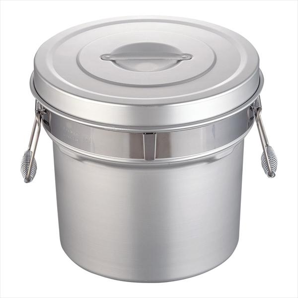 オオイ金属 アルマイト段付二重食缶 249-R (14l) ASY74249 [7-0186-0205]