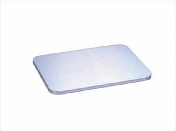 オオイ金属 プラスケット用アルマイト蓋 298-A1F 800用 6-0177-0402 APL3102
