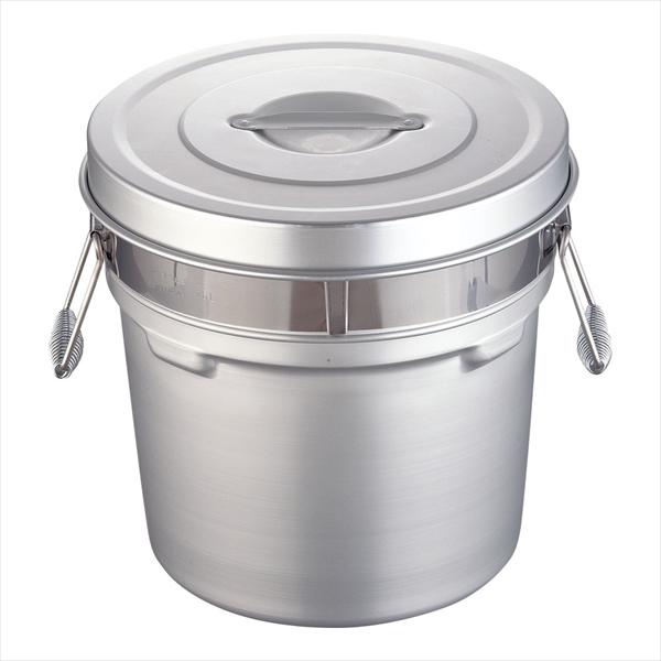 オオイ金属 アルマイト段付二重食缶 250-R (16l) 6-0184-0406 ASY74250