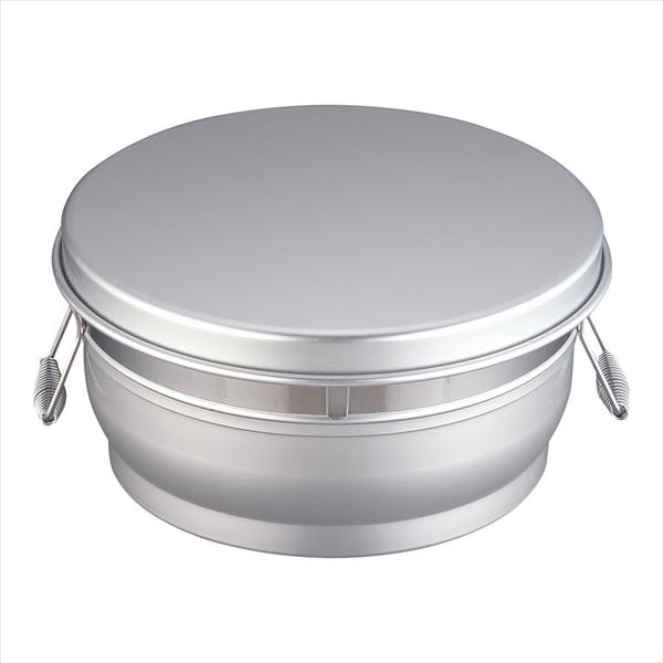 オオイ金属 アルマイト炊飯二重食缶 264-C (15l) 6-0147-0602 ASY722