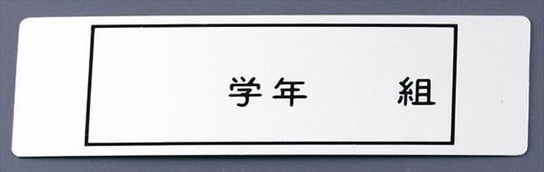 オオイ金属 アルマイト ネームプレート 長方型 378-1 (100枚入) No.6-0185-1102 APL2602