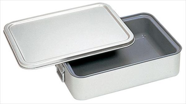 オオイ金属 アルマイト 角型二重米飯缶 (蓋付) (内面スミフロン)264-AS 6-0147-0401 ABI111