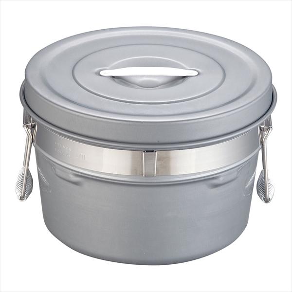 オオイ金属 段付二重食缶(内外超硬質ハードコート) 247-H(10l) 6-0184-0303 ASY58247