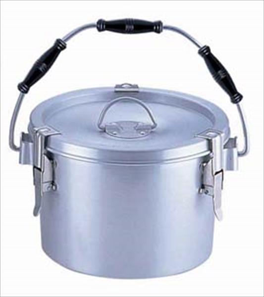 オオイ金属 シルバーアルマイト丸型二重クリップ付食缶 238 (8l)中蓋付 6-0184-0803 ASYA103