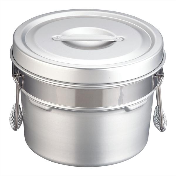 オオイ金属 アルマイト段付二重食缶 245-R (6l) ASY74245 [7-0186-0201]