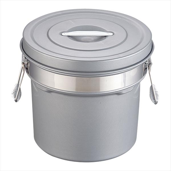 オオイ金属 段付二重食缶(内外超硬質ハードコート) 249-H(14l) 6-0184-0305 ASY58249