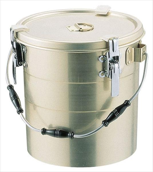 オオイ金属 アルマイト 丸型二重クリップ付食缶 240 (14l) 6-0184-0703 ASY15240