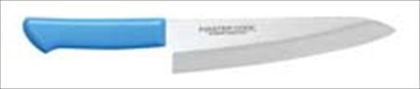 片岡製作所 マスターコック抗菌カラー庖丁 洋出刃 MCDK-240 ブルー AMSE5244A [7-0320-0407]